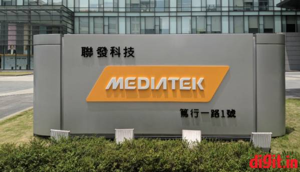 MediaTek Helio A22 announced with low-power sensor hub and lightweight Edge AI