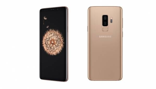 Samsung Galaxy S9 Plus announced in new Sunrise Gold Edition
