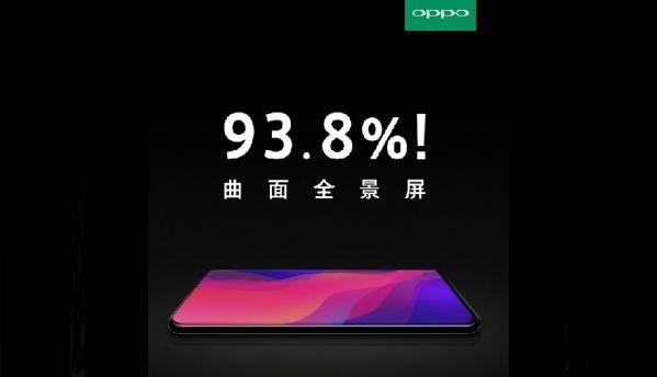 OPPO Find X could have a Vivo NEX-trumping 93.8 percent screen-to-body ratio