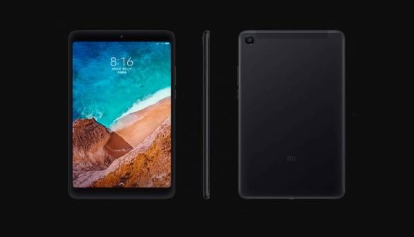 Xiaomi Mi Pad 4 with Snapdragon 660 and 8-inch FHD display launched in China