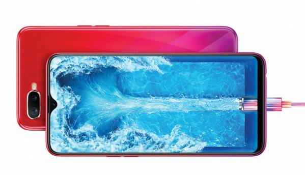 Oppo F9 Pro with 'teardrop' notch design, dual rear cameras revealed ahead of official India launch
