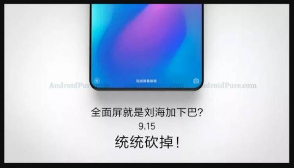 Xiaomi Mi Mix 3 may launch without chin on September 15