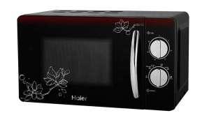 Haier HIL2001MFPH
