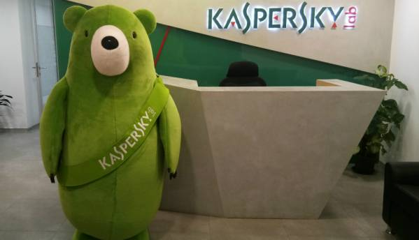 Kaspersky revamps product portfolio for home users, unveils The Green Bear mascot