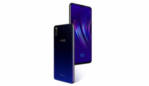 Vivo V11 Pro with 6.41-inch 'teardrop' notch, in-display fingerprint scanner launched in India at Rs 25,990