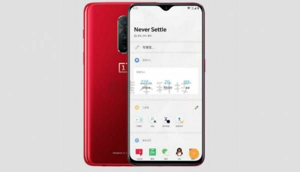 OnePlus 6T leaked image shows a small waterdrop notch and a triple camera at the back