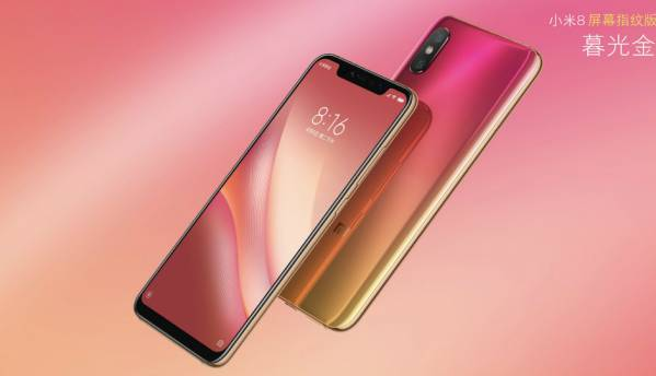 Xiaomi Mi 8 Pro launched with pressure-sensitive in-display fingerprint sensor along with Mi 8 Lite