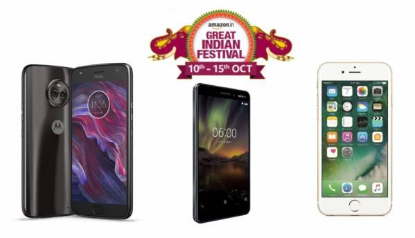 Amazon Great Indian Festival Sale: Best smartphone deals under Rs 20,000