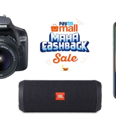 Paytm Maha Cashback Sale: Lowest price deals on Canon 1300D, JBL Flip 3, iPhone X and more