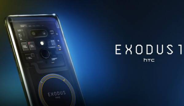 Blockchain-based HTC Exodus 1 is now up for pre-orders for 0.78 Bitcoins
