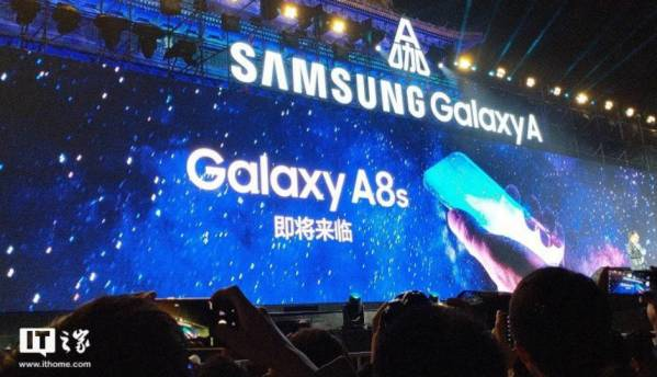 Samsung Galaxy A8s goes around the notch with a display hole for front camera