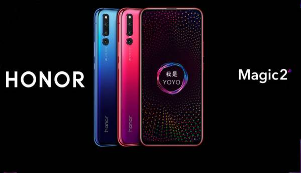 Honor Magic 2 with six cameras, Kirin 980 processor and in-display fingerprint sensor launched in China