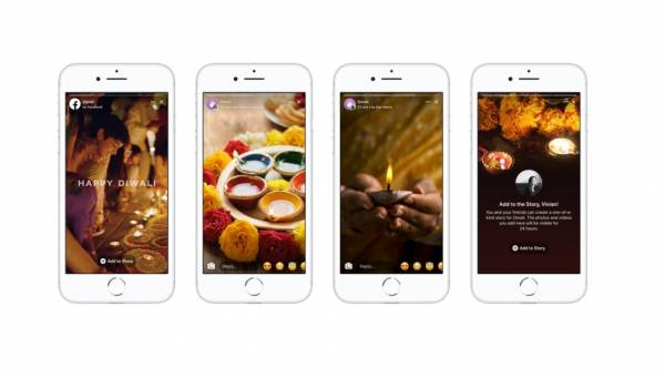 Facebook creates special Diwali Story for you and your friends