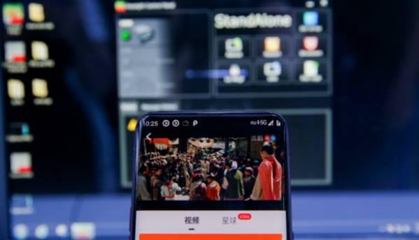 Oppo Find X 5G model showcased in China