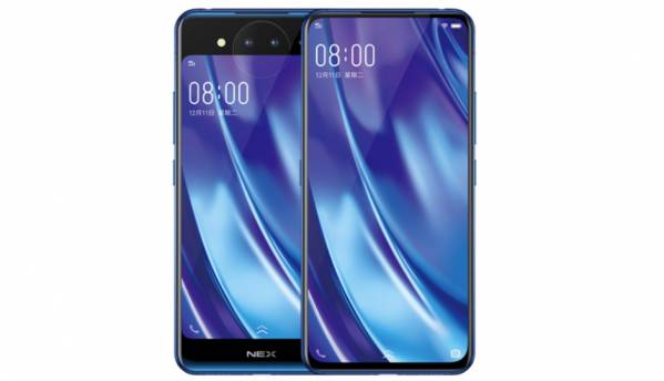 Vivo NEX Dual Display launched sporting two displays, three cameras and 10GB RAM