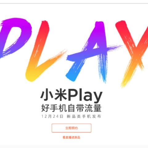 Xiaomi Mi Play to launch today in China: How to catch the live stream