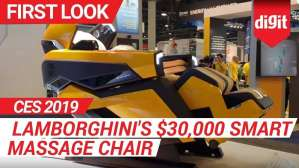 CES 2019: Lamborghini Smart Massage Chair | Digit.in