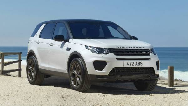 Land Rover launches special Landmark Edition of Discovery Sport in India