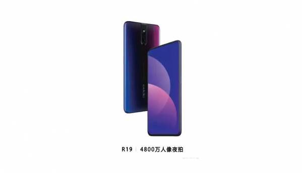 Oppo F11 Pro with 48MP rear camera confirmed to launch in India soon