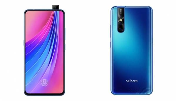 Vivo V15 Pro with 32MP pop-up camera, in-display fingerprint sensor launched in India at Rs 28,990