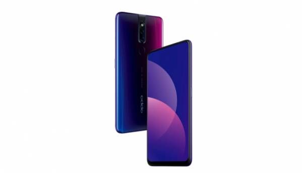 Oppo F11 Pro with 'rising' selfie camera, 6.5-inch display launched in India: Price, Launch Offers and All You Need To Know