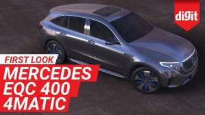 Mercedes Benz EQC 400 4MATIC | All Electric Compact SUV | First Look | Digit.in