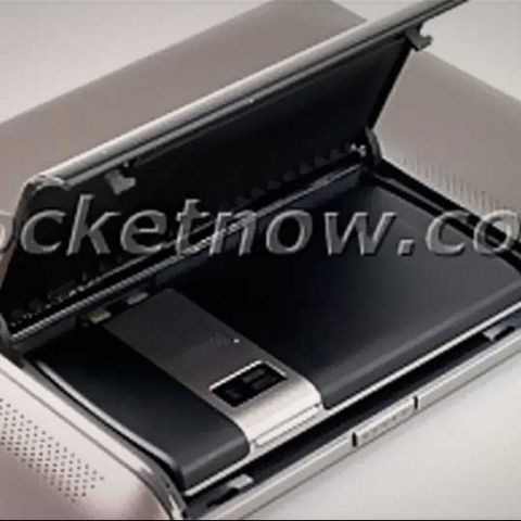 Asus PadFone concept to debut at Computex, an Android phone-tablet hybrid