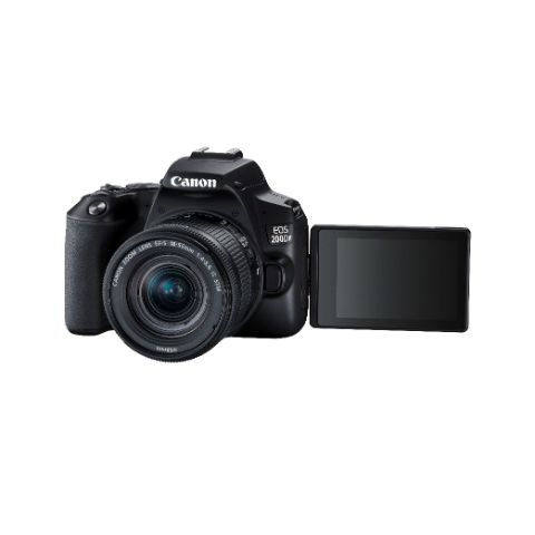 Canon EOS 200D II DSLR with APS-C CMOS sensor launched in India starting at Rs 52,995