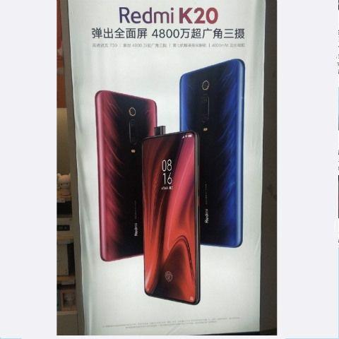 Redmi K20 poster leak shows pop-up selfie camera, Glacier Blue gradient colour