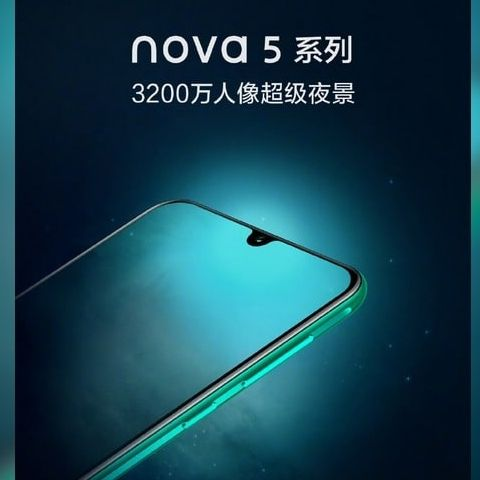 Huawei Nova 5 series confirmed to come with 32MP front camera, 'Super Night Scene' for low-light selfies