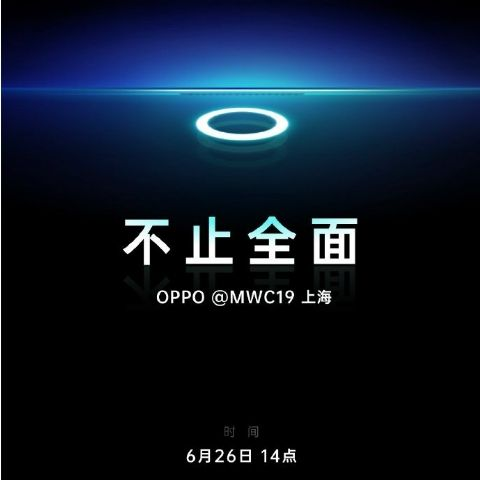 Oppo may launch world's first phone with under-display camera at MWC Shanghai