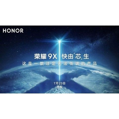 Honor 9X confirmed to be launched in China on July 23