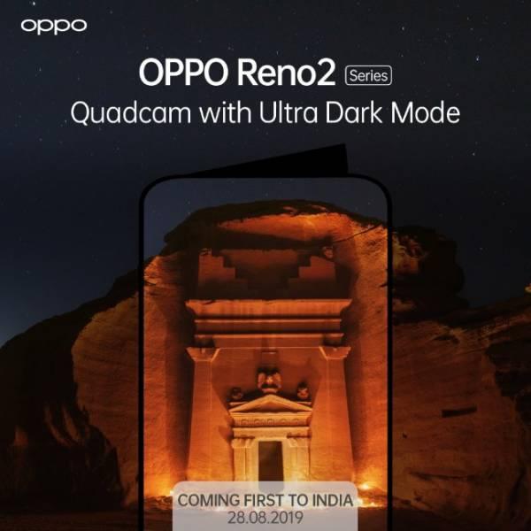 Oppo Reno2 ultradark.jpg
