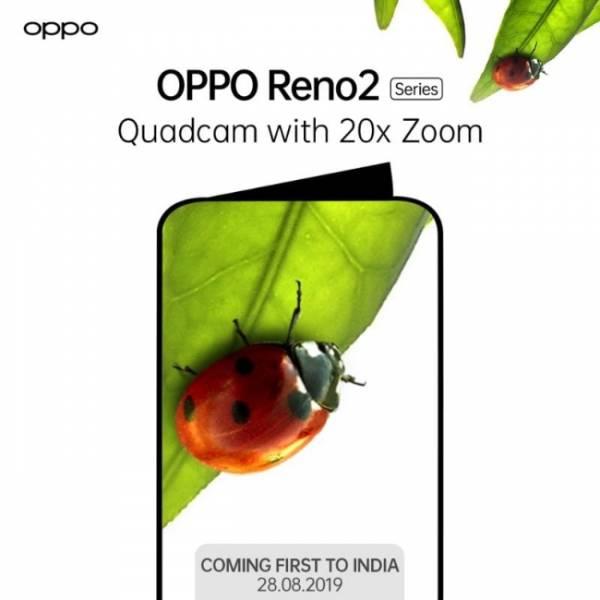 Oppo Reno2 20x zoom 2 (1).jpg