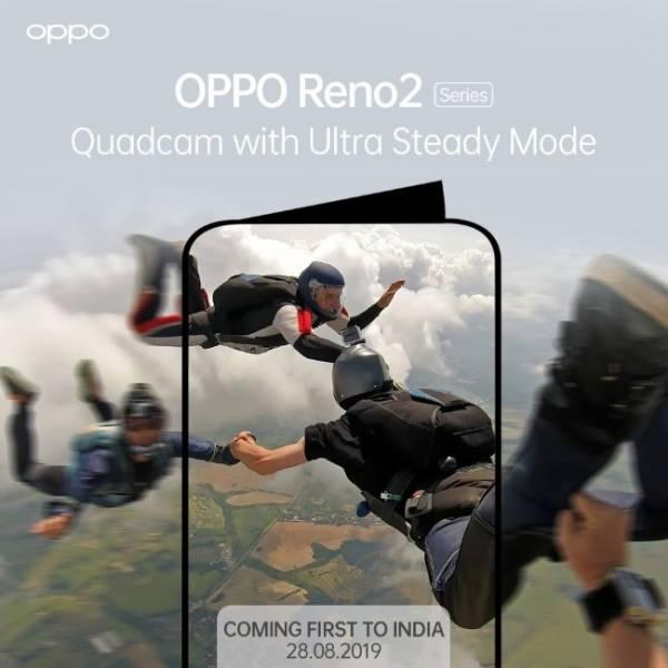 Oppo Reno2 ultra steady mode.jpg