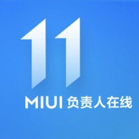 MIUI 11 accidental rollout reveals new design, icons, features and more