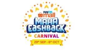 Paytm Mall Maha Cashback Carnival gadget deals round-up