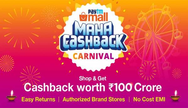 Paytm Maha Cashback sale best deals on smartphones