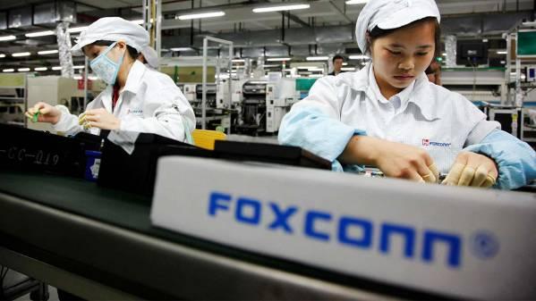 Foxconn-large.jpg