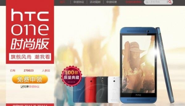 HTC sells 50,000 One (E8) units within 15 minutes of its launch in China