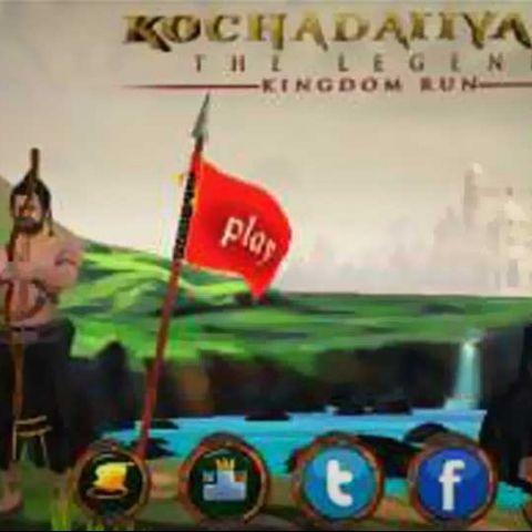 Two games based on Rajinikanth's film Kochadaiiyaan launched