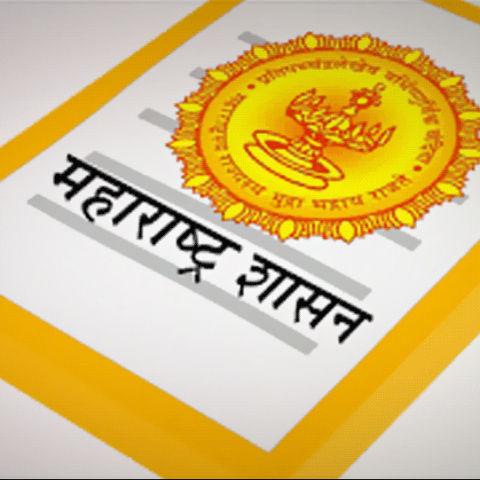 Govt  of Maharashtra releases