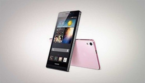 Huawei Ascend P6 S goes official
