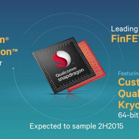 MWC 2015: Qualcomm reveals Snapdragon 820 SoC & fingerprint scanner
