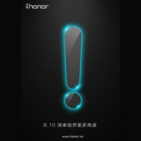 """Huawei says """"amazing"""" Honor phone coming on August 10"""