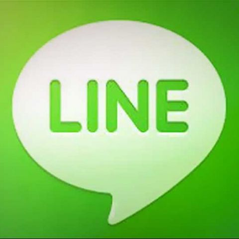 200 million mobile games downloaded from Line's gaming platform
