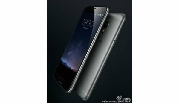 Leaked images of Meizu MX5 Pro show metal body and sleek design