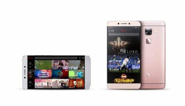 LeEco's Le 2, Le 2 Pro, Le Max 2 bring smartphone RAM up to 6GB