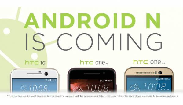 Android N heading to HTC 10, One A9 & One M9