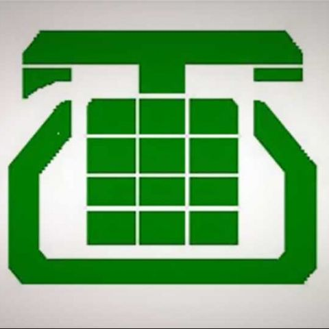 MTNL to deploy indigenous Carrier Ethernet Switch Routers in Mumbai